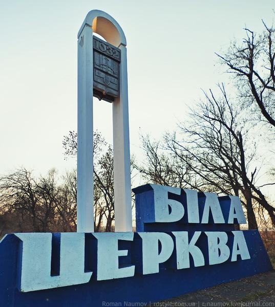 Белая Церковь VIP style taxi